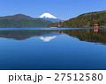 神奈川_箱根芦ノ湖と富士山 27512580