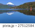 神奈川_箱根芦ノ湖と富士山 27512584