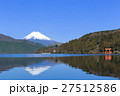 神奈川_箱根芦ノ湖と富士山 27512586