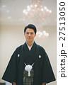 """Bride's kimono by """"Wasou"""" 2 27513050"""