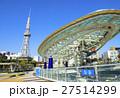 名古屋 都市 空の写真 27514299