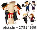 人物 卒業 目盛りのイラスト 27514966