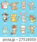 動物 マンガ 漫画のイラスト 27516050