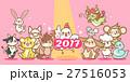 動物 チャイニーズ 中国人のイラスト 27516053