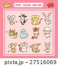 動物 チャイニーズ 中国人のイラスト 27516069