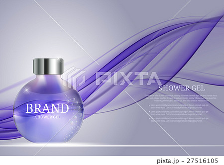shower gel bottle template for ads or magazineのイラスト素材