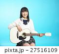 白いギターと女子高生(軽音部) 27516109