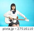 白いギターと女子高生(軽音部) 27516110