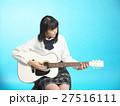 白いギターと女子高生(軽音部) 27516111