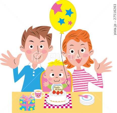 家族 誕生祝い 27516263