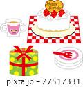 バースデーケーキ 誕生日 27517331