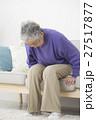 シニア関節痛イメージ 27517877
