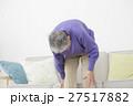 シニア関節痛イメージ 27517882