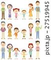 三世代 ファミリー 家族のイラスト 27519945