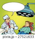 歯科 歯医者 歯科医のイラスト 27521633