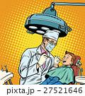歯科 歯医者 歯科医のイラスト 27521646