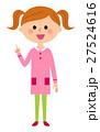 指を立てる女の子 27524616