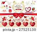 バレンタイン ベクター セットのイラスト 27525130