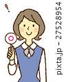 若い 女性 OLのイラスト 27528954