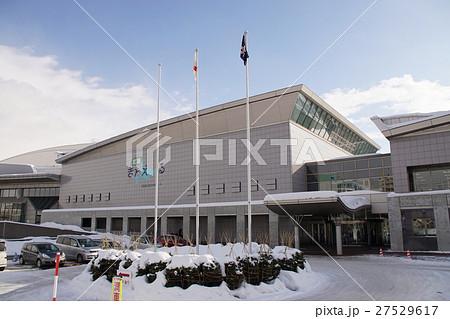 北海きたえーる 北海道立総合体育館 北エントランス 27529617
