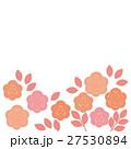 薔薇 花 葉のイラスト 27530894