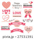 バレンタイン ラベルデザインセット 27531391