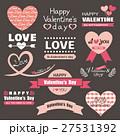 バレンタイン ラベルデザインセット 27531392