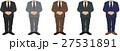 スーツ 男性 ビジネスマンのイラスト 27531891