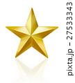 金色の星 27533343