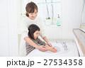 洗面所 洗う 手洗いの写真 27534358
