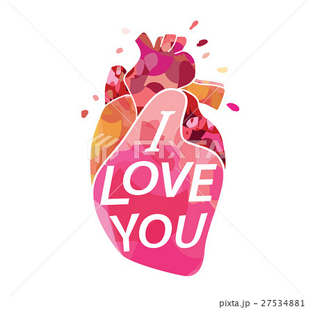 i love you real heart greeting cards のイラスト素材 27534881 pixta