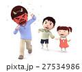 節分 豆まき 3Dのイラスト 27534986