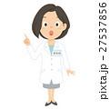薬剤師 女性 説明のイラスト 27537856