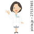 薬剤師 女性 全身 イラスト 27537865