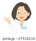 薬剤師 女性 上半身 イラスト 27538210