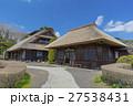 榛の木材民族資料館 忍野八海 日本家屋の写真 27538431