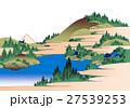 富嶽36景箱根湖水 27539253