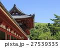 奈良県・東大寺中門と若草山の眺め 27539335