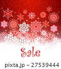 Christmas SALE 27539444