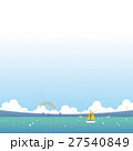 海 27540849