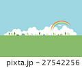 街 虹 雲のイラスト 27542256