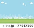風景 青空 町並みのイラスト 27542355