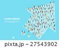 仕事 グループ 集団のイラスト 27543902