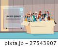 仕事 グループ 集団のイラスト 27543907
