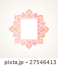 Watercolor pink floral frame. Vector illustration 27546413