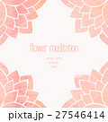 Watercolor seamless floral background 27546414