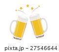 ビール 生ビール 宴会のイラスト 27546644