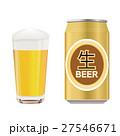 ビール 27546671