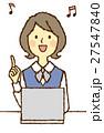OL 若い ノートパソコンのイラスト 27547840