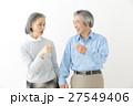 シニア 夫婦 高齢者の写真 27549406